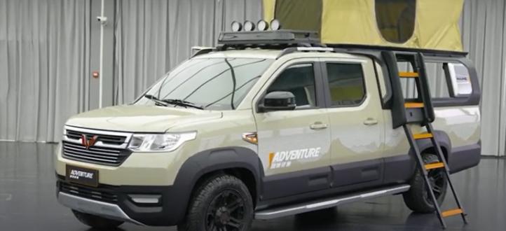 General Motors تكشف عن سيارة عائلية جديدة