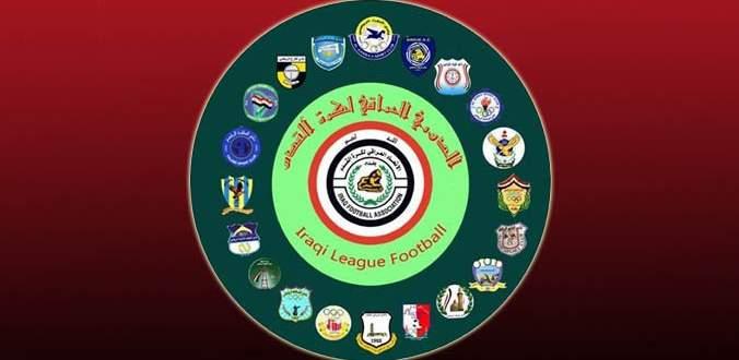 الشرطة يحتفل بلقب الدوري العراقي بالفوز على الكرخ