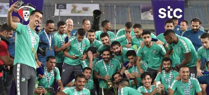 اهداف مباراة نهائي كأس امير الكويت