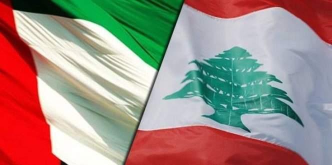 فيديو: الاماراتيون جنبا إلى جنب لبنان في استاد هزاع بن زايد