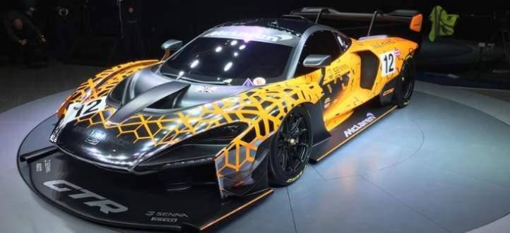 سيارة رياضية جديدة من مكلارين