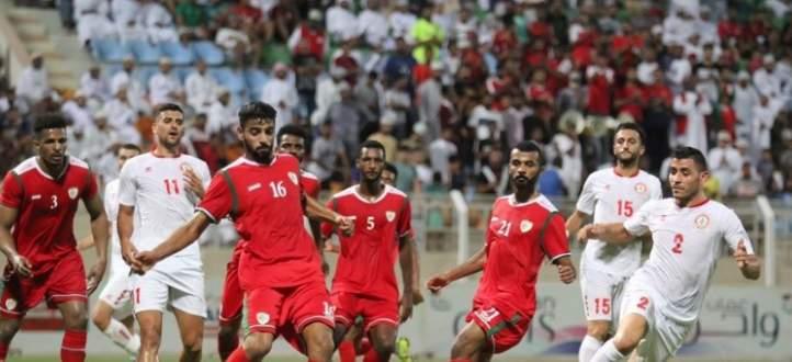 وديا: لبنان يسقط أمام عمان بهدف مقابل لا شيء
