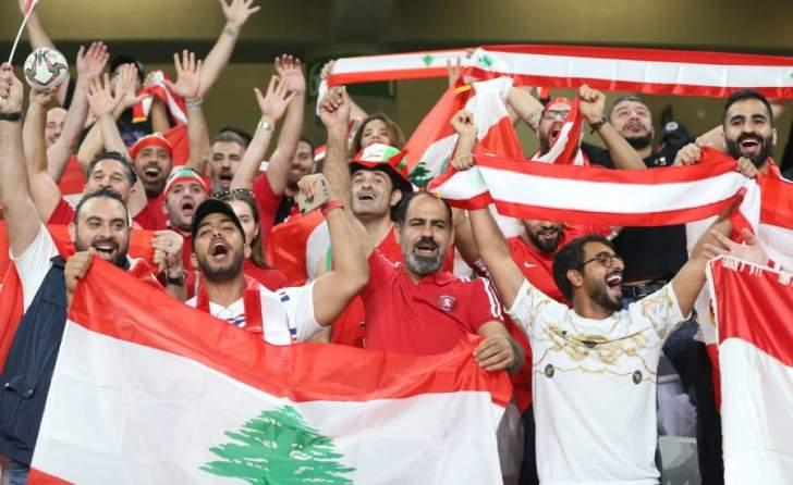 فيديو: درس مجاني من جماهير لبنان في استاد هزاع بن زايد
