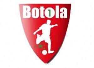 حسنية اكادير يحافظ على صدارة الدوري المغربي بتعادله مع الرجاء
