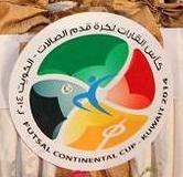الكويت بطلة كأس الخليج للصالات