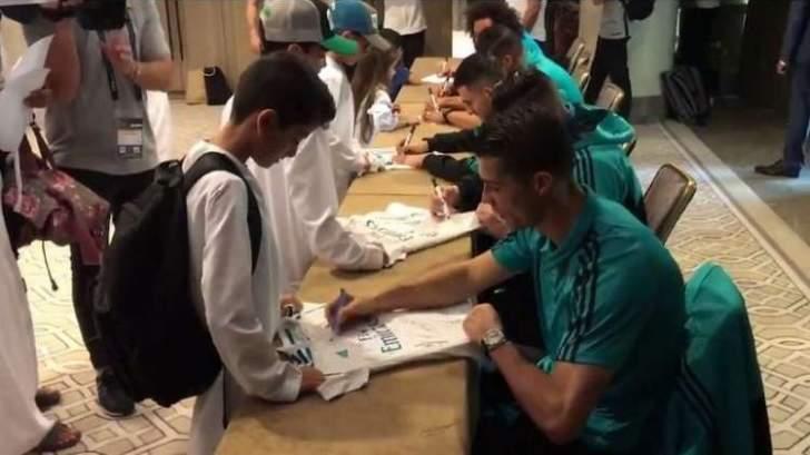 نجوم ريال مدريد يتركون ذكرى لأطفال الامارات