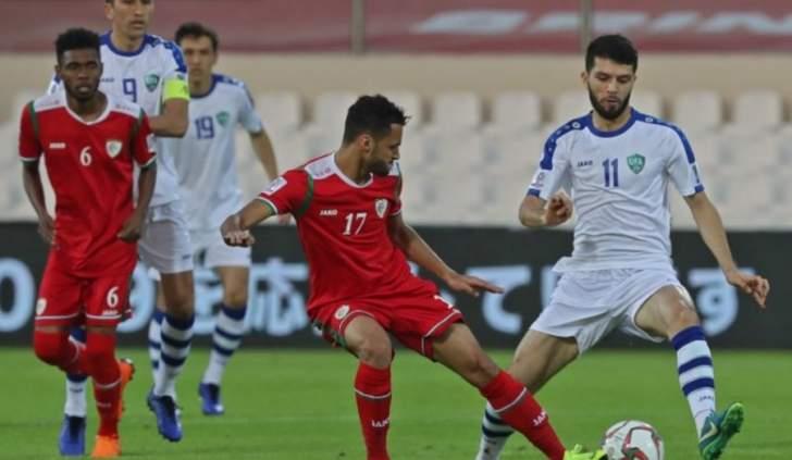 كأس امم آسيا 2019: اوزبكستان تحقق فوز ثمين على عمان