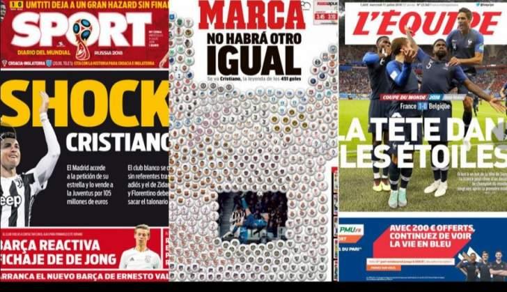 انتقال رونالدو يسيطر على الصفحات الاولى للصحافة الاوروبية