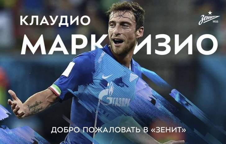 رسميا زينيت الروسي يضم الايطالي ماركيزيو