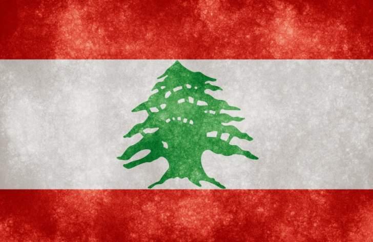 نجم نابولي يشعل تويتر بدعم لبنان في كأس آسيا