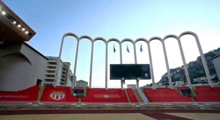 هكذا يبدو ملعب موناكو قبل استضافة اتلتيكو مدريد 2763261_1537211666