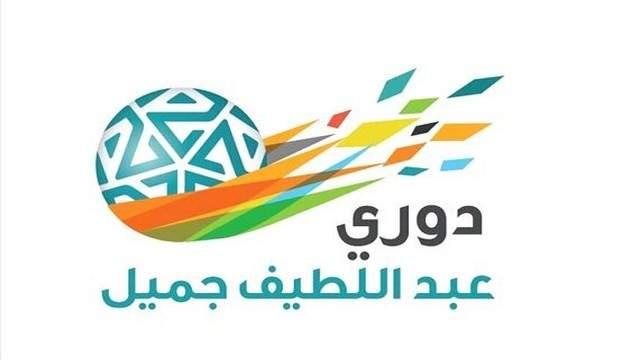 الاهلي يحقق لقب الدوري السعودي لاول مرة منذ 32 سنة