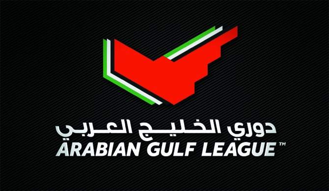 الدوري الاماراتي يعاود نشاطه