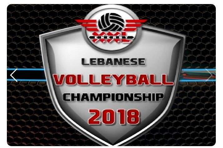 تعديل موعد المباراة الفاصلة لنهائي لبطولة لبنان بين سبيدبول والزهراء