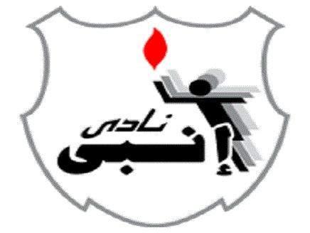 لاعب انبي عبد العزيز موسى ينضم الى الداخلية