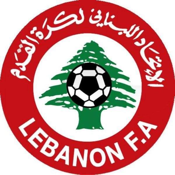 تعميم جديد صادر عن الاتحاد اللبناني لكرة القدم
