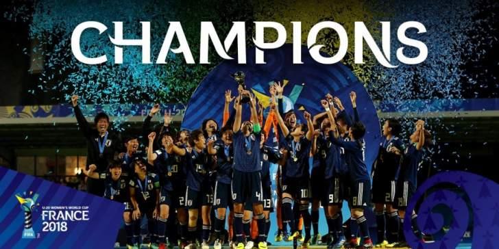 اليابان بطلة كأس العالم للشابات تحت 20 عام