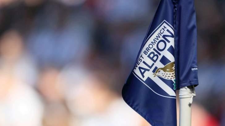 اقالة رئيس ومدير وست بروميتش بسبب سوء النتائج