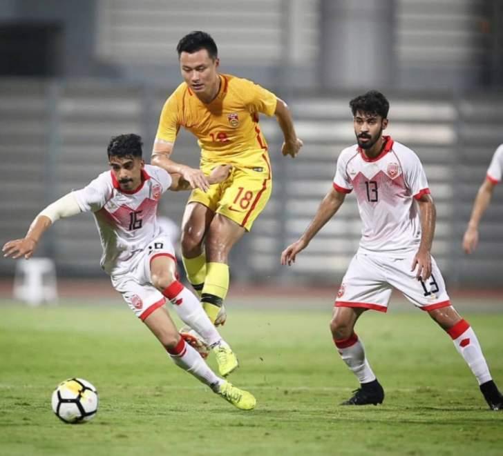 البحرين تتعادل مع الصين وروسيا تكتسح التشيك