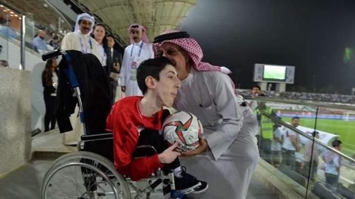 لقطة إنسانية صعبة في كأس آسيا