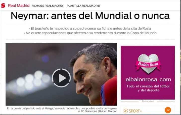 نيمار يريد الإنتقال الى ريال مدريد قبل كأس العالم