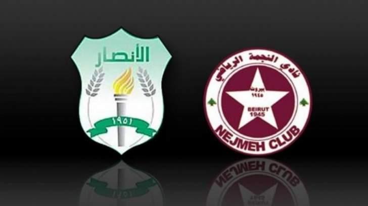 خاص- أرقام تاريخية تتعلق بديربي لبنان بين النجمة والأنصار