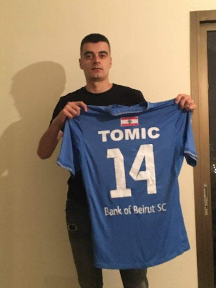 بنك بيروت يضم رسميا اللاعب الصربي دراغان