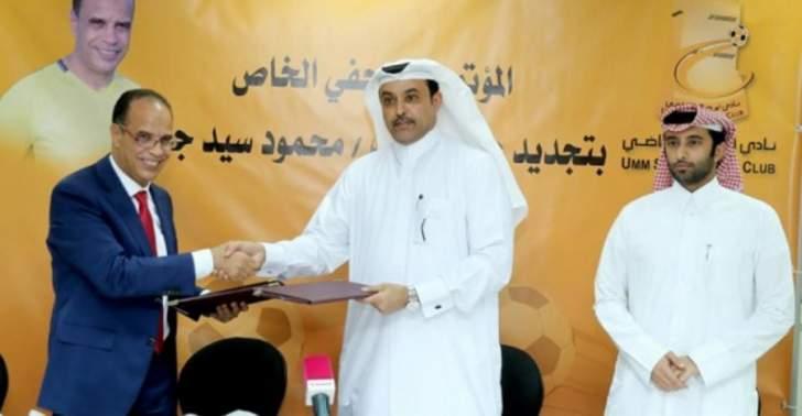 المصري محمود جابر مدرّب الشهر في الدوري القطري