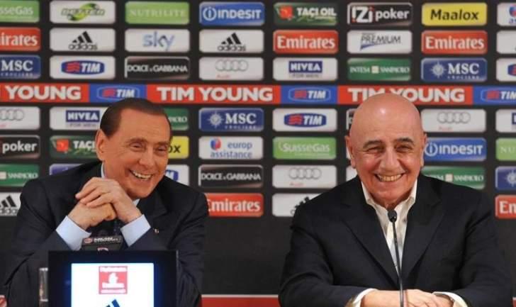 بيرلسكوني وغالياني في محادثات من أجل شراء نادي إيطالي