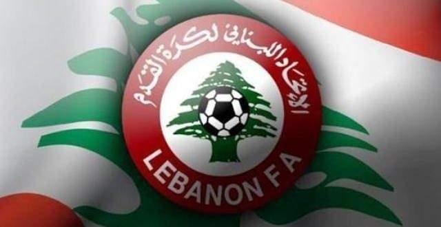 تحديد مواعيد مباريات الجولة الأولى من بطولة لبنان لكرة القدم
