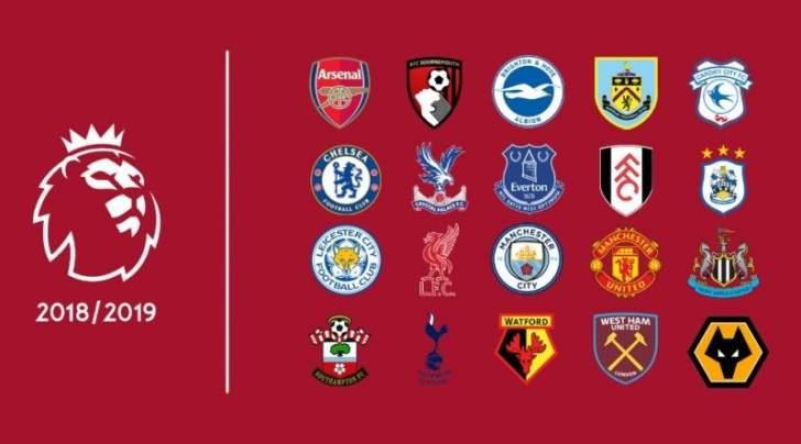 من سيبدع ومن سيخفق في الدوري الانكليزي الممتاز لهذاالموسم ؟