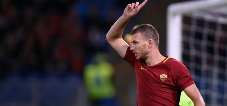 فوزينيتش: روما سيفوز على ريال مدريد بهدف لدجيكو