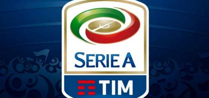 فريق إيطالي مهدّد بخصم 15 نقطة من رصيده
