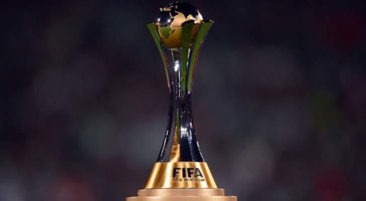 خاص: كأس العالم للأندية: العيب في النظام أم لدى الفرق؟