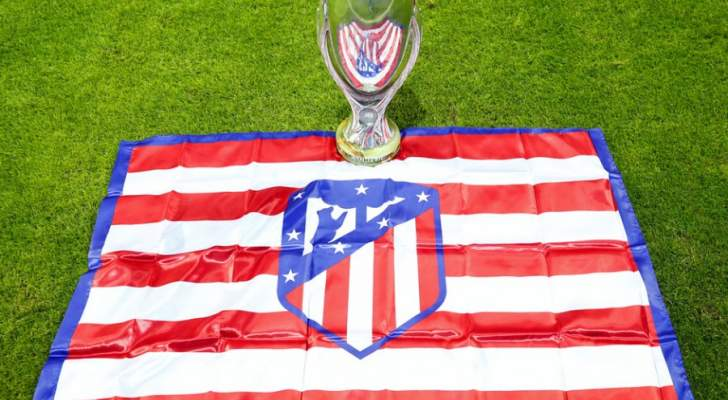 موجز الصباح: أتلتيكو مدريد يُجرّد غريمه من لقب السوبر الأوروبي، أحلام الإنتر تتحطم ولاعبة مغربية تقوم بخطوة جريئة