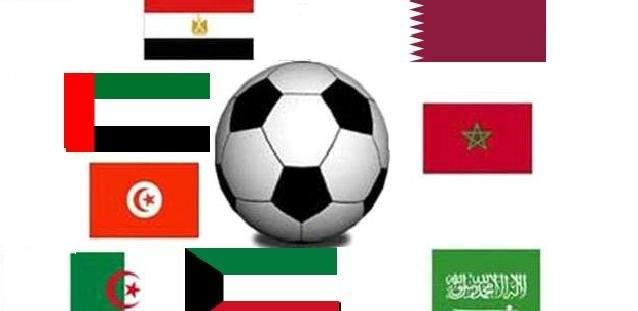 خاص:ما هي أبرز الأحداث العربية التي حصلت في الدوريات بعطلة نهاية الأسبوع؟