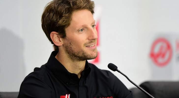 خاص : رومان غروجان، الفرنسي سيئ الحظ في الفورمولا 1
