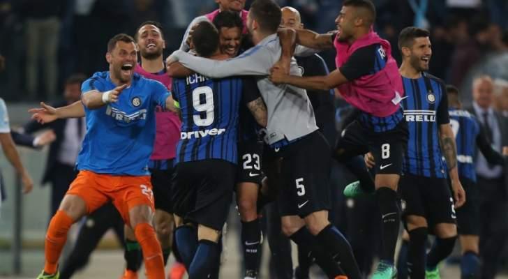خاص: مباراة دراماتيكية بين إنتر ولازيو حسمها الأول لمصلحته وتأهل لدوري الأبطال