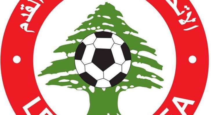 موجز الصباح: يوم الحسم في الدوري اللبناني على صراع البقاء، يوفنتوس من أجل لملمة الجراح عبر حسم اللقب ونادال لنصف نهائي مونتي كارلو