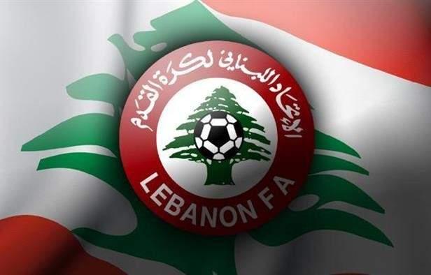 خاص :  نظرة على مباريات الجولة الأولى من الدوري اللبناني لكرة القدم