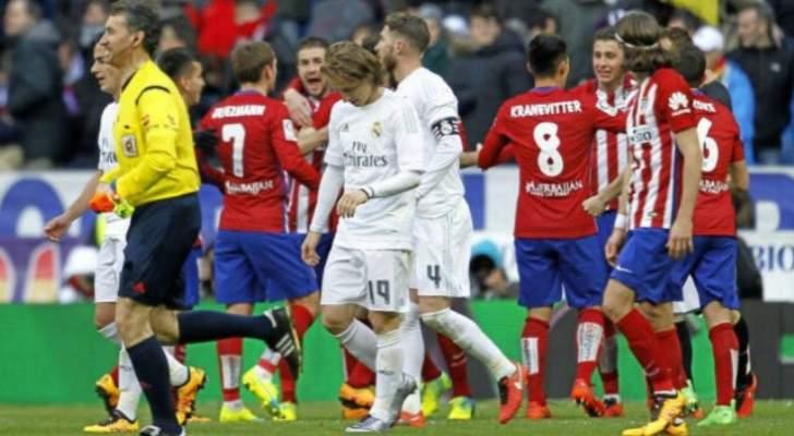 خاص : كيف استعد ريال مدريد واتلتيكو مدريد لمباراة السوبر الاوروبي ؟