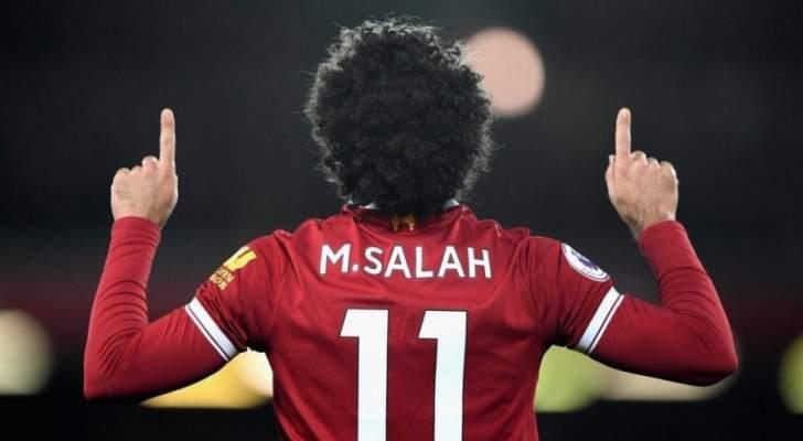 خاص: من هم أفضل خمسة لاعبين في الجولة الأخيرة من دوري أبطال أوروبا لكرة القدم ؟