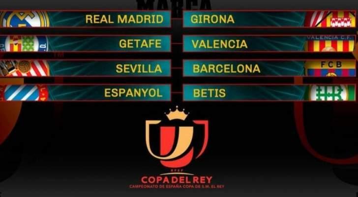 موجز الصباح: قرعة صعبة لبرشلونة وسهلة للريال،عودة ابطال الارز من الامارات و38 نقطة للاعب سيلتيكس كيري ارفينغ