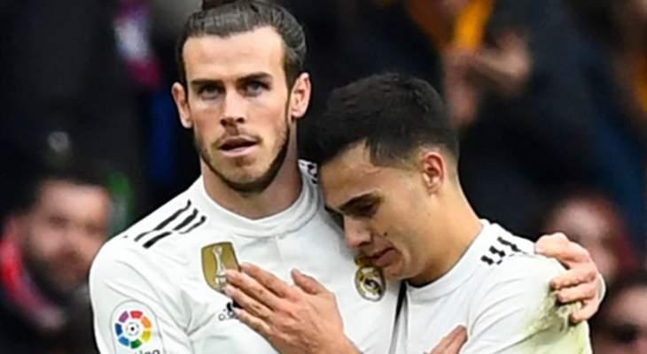 لاعب ريال مدريد يخضع للفحص الطبي تمهيدا للانتقال إلى توتنهام