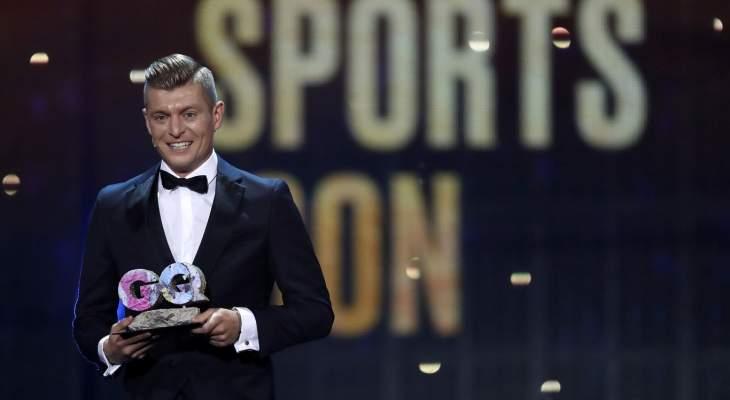 توني كروس يتوج بجائزة لاعب العام في ألمانيا