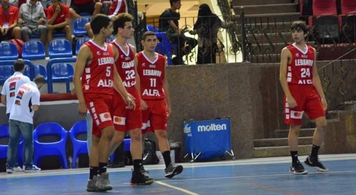 البطولة العربية تحت 16 عاما:لبنان يتخطى البحرين بفارق 45 نقطة