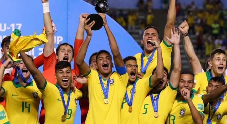 تعرف على أبطال الجوائز الفردية في كأس العالم للناشئين