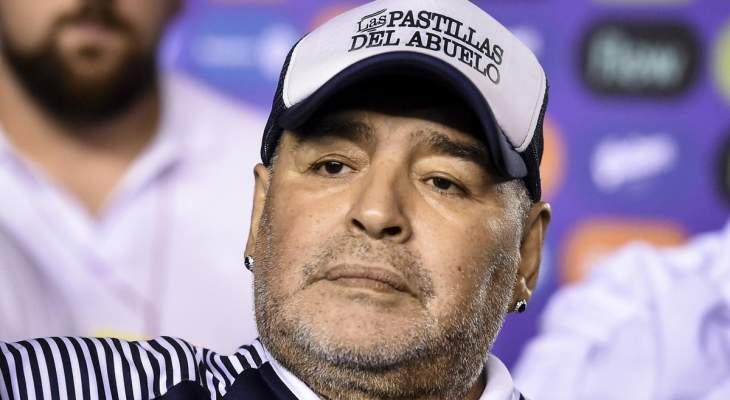 الاتحاد الارجنتيني: مارادونا ستكون دائماً في قلوبنا