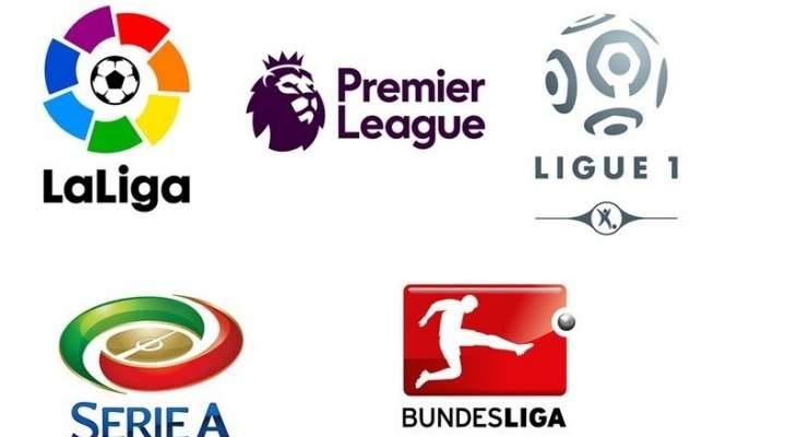 خاص: ما هي أبرز المباريات الأوروبية التي لا ننصح بتفويتها في عطلة نهاية الأسبوع ؟؟