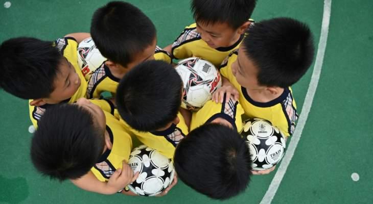 الصين تبحث عن المواهب الكروية بين أقدام الأطفال